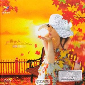 离别的车站原唱是孙露,由南歌子翻唱(播放:119)