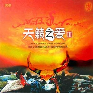 成吉思汗的传说(热度:15)由兰芷心慧翻唱,原唱歌手格格