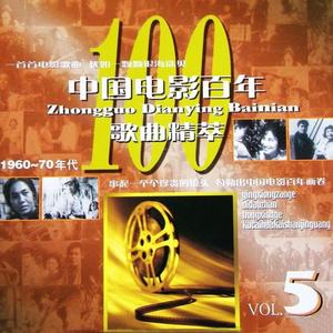 映山红(热度:17)由英翻唱,原唱歌手邓玉华