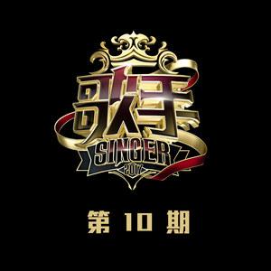 男孩(Live)(热度:70)由Mr.Sea翻唱,原唱歌手梁博