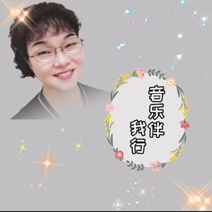 情难收(热度:44)由蝶恋花翻唱,原唱歌手雪地野草