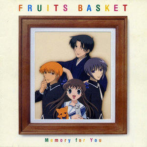 Fruits Basket: Memory of You (ost)