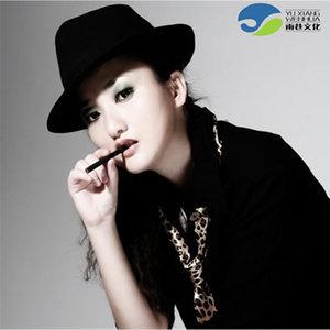 邂逅(热度:550)由有你就幸福翻唱,原唱歌手云菲菲