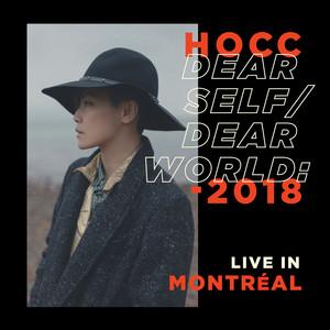 何韻詩的專輯HOCC Dear Self Dear World 2018 Live in Montreal