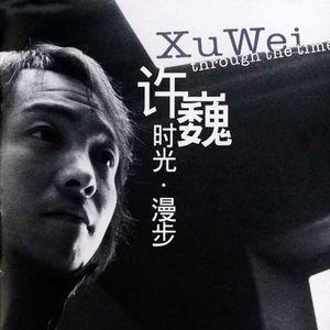 蓝莲花(热度:27)由K族香儿徒弟《东方红梅》翻唱,原唱歌手许巍