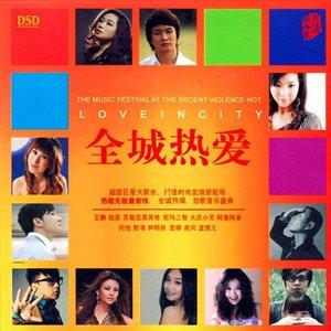 回忆情歌(热度:44)由谋香翻唱,原唱歌手孙博