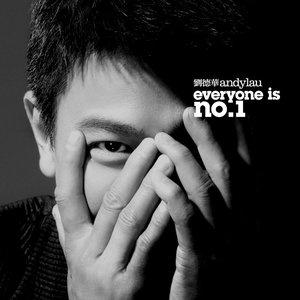 17岁(Live)(热度:22)由关小羽云南11选5倍投会不会中,原唱歌手刘德华