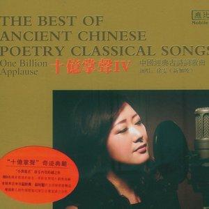 清夜悠悠(热度:78)由洛蜜翻唱,原唱歌手徐雯