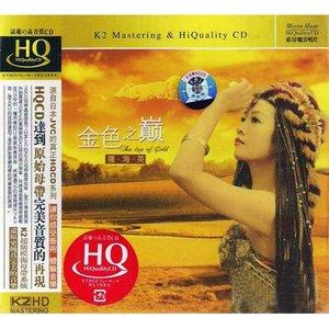 西海情歌(热度:2724)由彩虹翻唱,原唱歌手罗海英