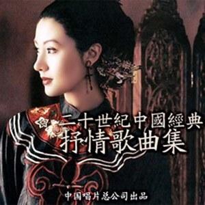 长江之歌(热度:17)由苏阿雄翻唱,原唱歌手殷秀梅
