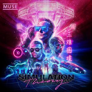 ฟังเพลงอัลบั้ม Simulation Theory (Super Deluxe)