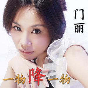 醉情缘由燕子演唱(ag娱乐平台网站|官网:门丽)