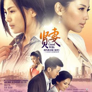 伤心的女人怎么了(热度:49)由祝福多多翻唱,原唱歌手刘涛