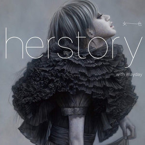 女也 Herstory with Mayday
