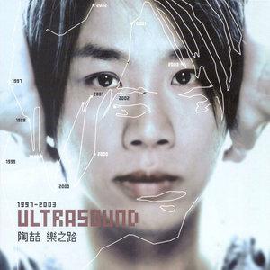 寂寞的季节(Live)(热度:1251)由MJ翻唱,原唱歌手陶喆