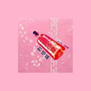 广岛之恋(Live)(热度:306)由❀花g丶翻唱,原唱歌手莫文蔚/张洪量