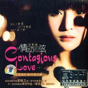 一定要爱你(热度:110)由蓝天 彩虹平妹翻唱,原唱歌手吴紫涵