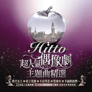 彩虹的微笑(热度:84)由帝豪จุ๊บ静翻唱,原唱歌手王心凌