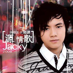 幸福恋人(热度:38)由JACK的Kiss翻唱,原唱歌手郑源/沈丹丹