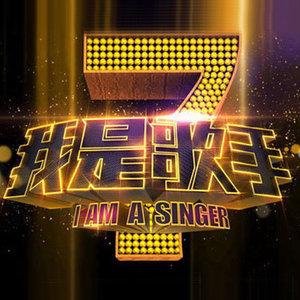 烟花易冷(Live)(热度:40)由潔寶翻唱,原唱歌手林志炫