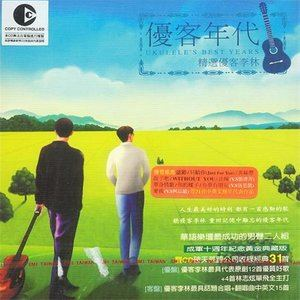 你的样子(热度:388)由大小姐(早8晚8)翻唱,原唱歌手林志炫