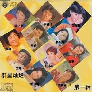 花谢情未了(热度:194)由山茶花(Flower)翻唱,原唱歌手张小英