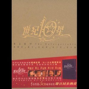 阿郎恋曲(热度:26)由梁金辉翻唱,原唱歌手许冠杰