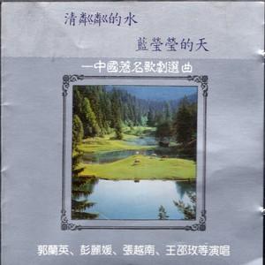 红梅赞(热度:97)由荣翻唱,原唱歌手彭丽媛