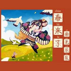 小草(热度:607)由唱将花火翻唱,原唱歌手南无乐队