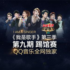 尘缘(Live)(热度:257)由Fettuccelle翻唱,原唱歌手李健