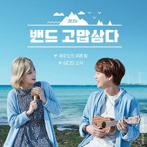 【taeyeon】灵魂歌者金泰妍