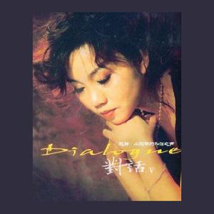 恋之风景(热度:253)由心悦翻唱,原唱歌手赵静