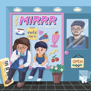 ฟังเพลงออนไลน์ เนื้อเพลง ชาคริส (Try?) feat.T-BIGGEST ศิลปิน Mirrr