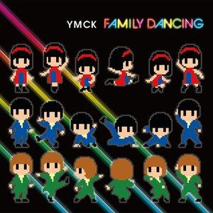 family dancing-ymck qq音乐-音乐你的生活