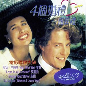 Four Weddings And A Funeral Original Motion