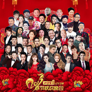 岁月留声机(Live)(热度:142)由忙暂退翻唱,原唱歌手华语群星