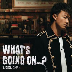 白玫瑰(Live)(热度:394)由Lee?云南11选5倍投会不会中,原唱歌手陈奕迅