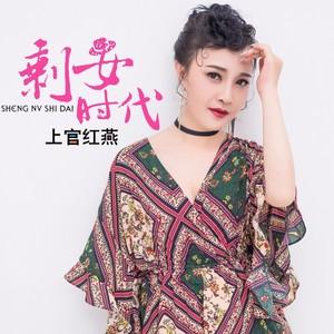 玛尼情歌(升级版)由雨花石演唱(ag娱乐平台网站|官网:上官红燕)