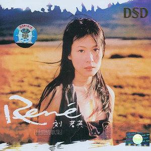 LOVE(热度:73)由qiqi阿姨翻唱,原唱歌手刘若英