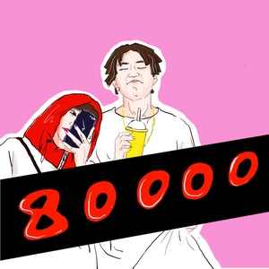 80000 !(热度:9139697)由小忆新歌绿色翻唱,原唱歌手PRC 巴音汗