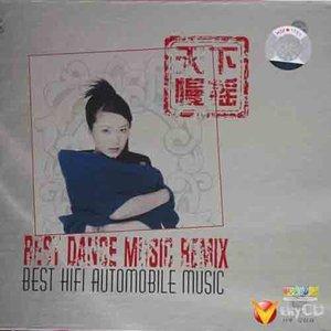 轻轻告诉你原唱是刘小钰,由兰兰翻唱(播放:17)