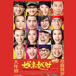稳稳的幸福(热度:12)由李明阳翻唱,原唱歌手陈奕迅
