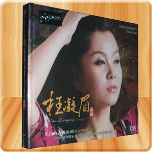 三月桃花雨(热度:72)由山茶花(Flower)翻唱,原唱歌手童丽