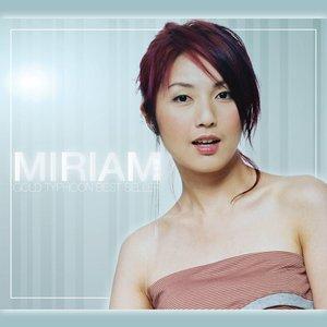 花好月圆夜(热度:85)由Miss梁翻唱,原唱歌手杨千嬅/任贤齐