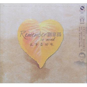 一帘幽梦(热度:51)由强歌学院 燕儿134翻唱,原唱歌手刘家昌