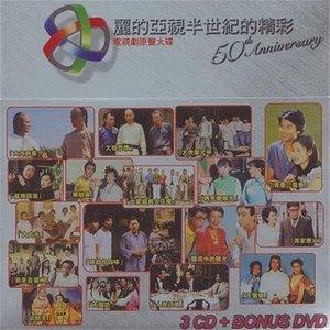胜利双手创(热度:59)由桥翻唱,原唱歌手叶振棠