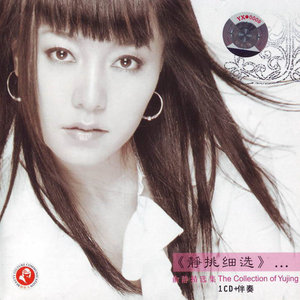 红豆红(热度:109)由A笑魇如花18636847368翻唱,原唱歌手俞静