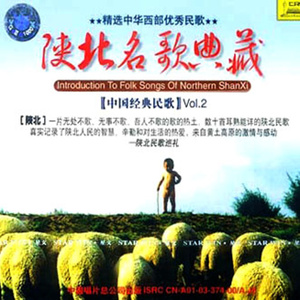 对花(热度:1389)由伊然₅₂₀¹³¹⁴࿐翻唱,原唱歌手华语群星