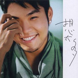 想太多(热度:50)由兔子姐翻唱,原唱歌手李玖哲