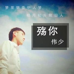 看见你们格外亲(热度:15)由乐无限 冬天的云翻唱,原唱歌手于文华